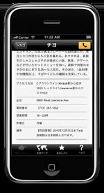Formatting Screenshot
