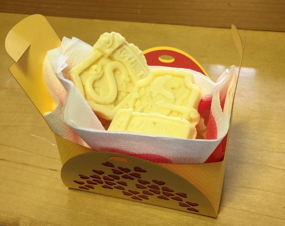 White Day Chocolate Gift Box